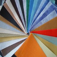 什么是无纺布?无纺布的用途有哪些?