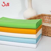 丝光棉布料多少钱?