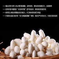 桑蚕丝面料的优缺点?桑蚕丝面料洗涤方法?