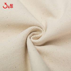 加厚纯棉粗帆布 珠帆 靠垫窗帘沙发布料 纯色面料 帆布
