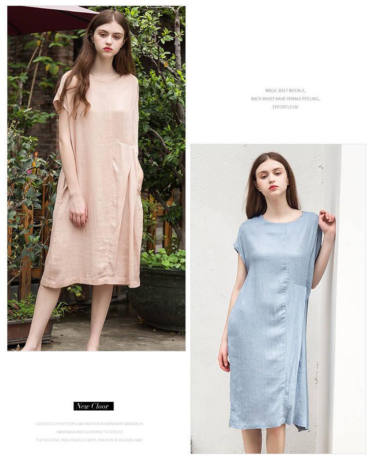 双色亚麻布料连衣裙