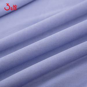 铜氨丝针织布料夏季柔软冰爽莫代尔T恤背心开衫服装面料