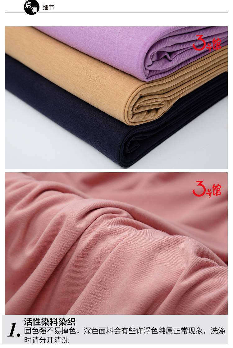 T/C单面汗布针织涤棉T恤面料