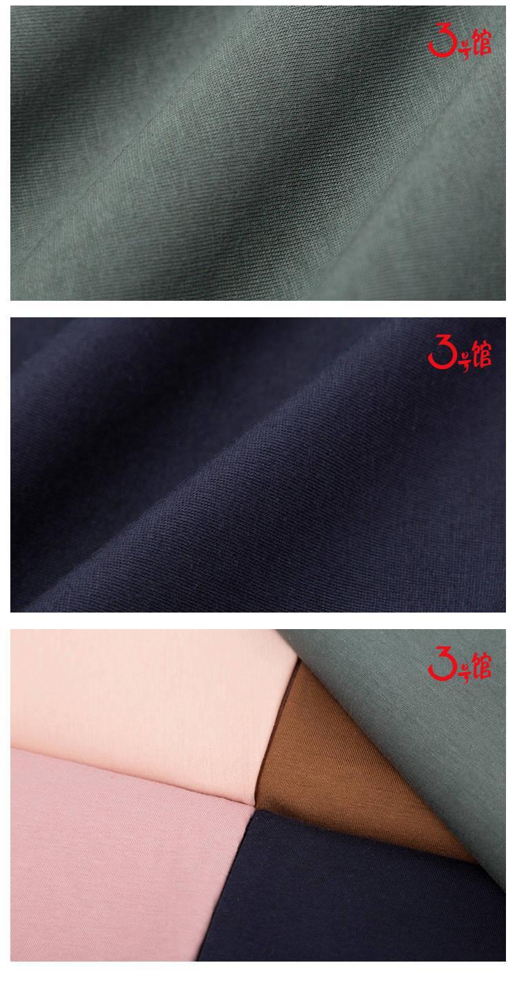 21S精棉针织汗布 纯棉单面汗衫布料180克T恤面料童装棉布