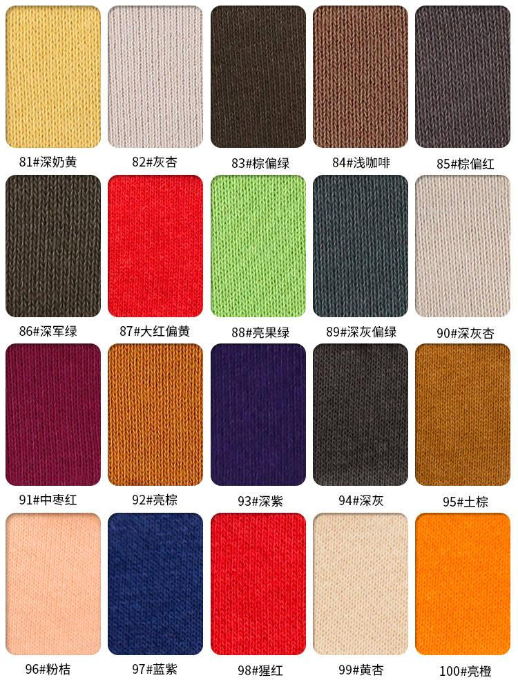 精梳纯棉卫衣面料 上衣运动服面料 针织毛圈布色卡
