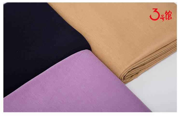 T/C单面汗布针织涤棉布料 T恤家居服混纺面料