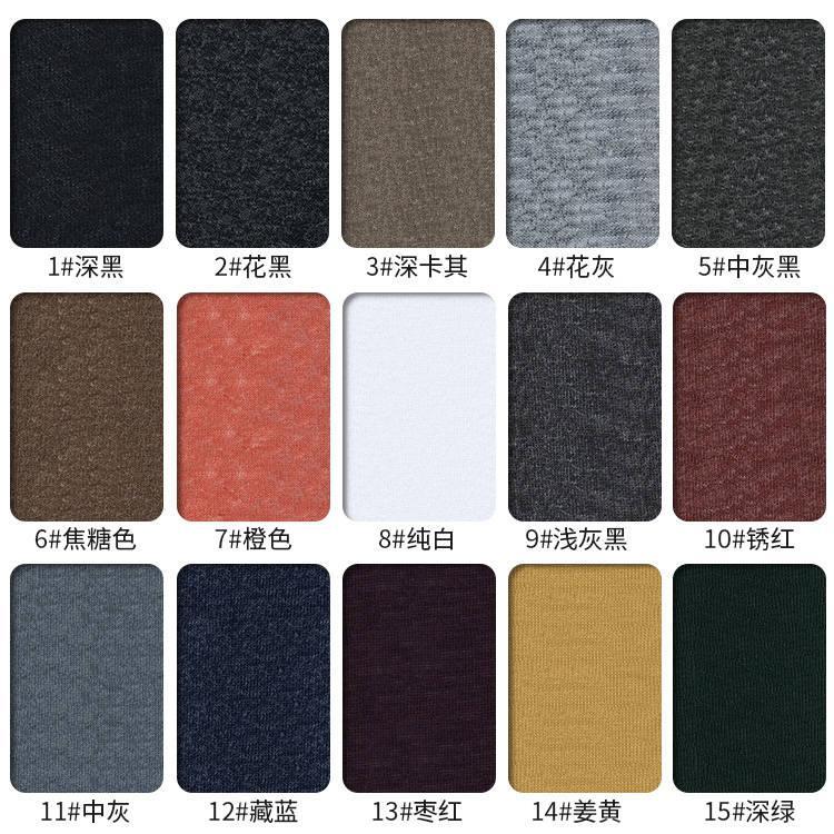精梳羊毛棉混纺