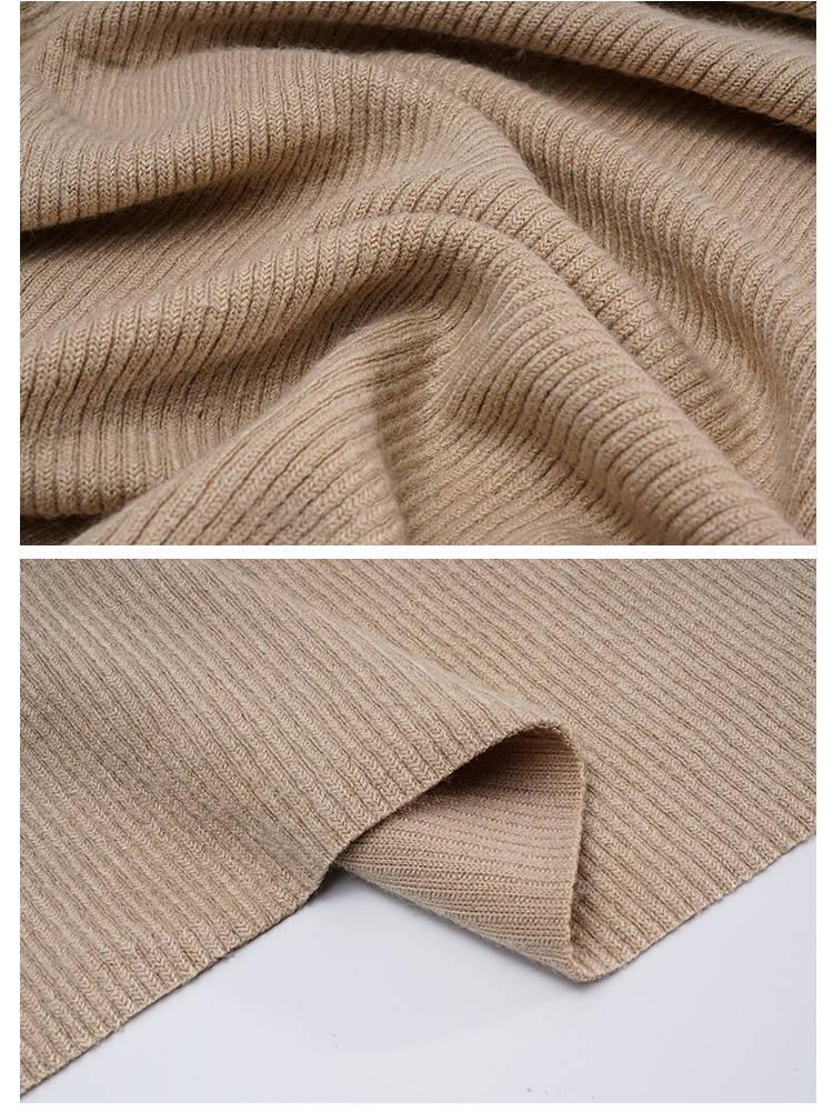 澳毛坑条面料 毛衣打底衫毛裤连衣裙针织面料针织毛衫布