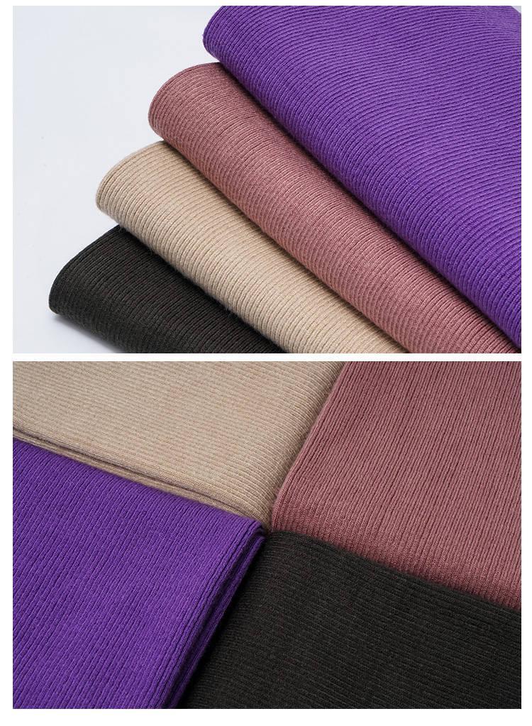 针织毛衫布
