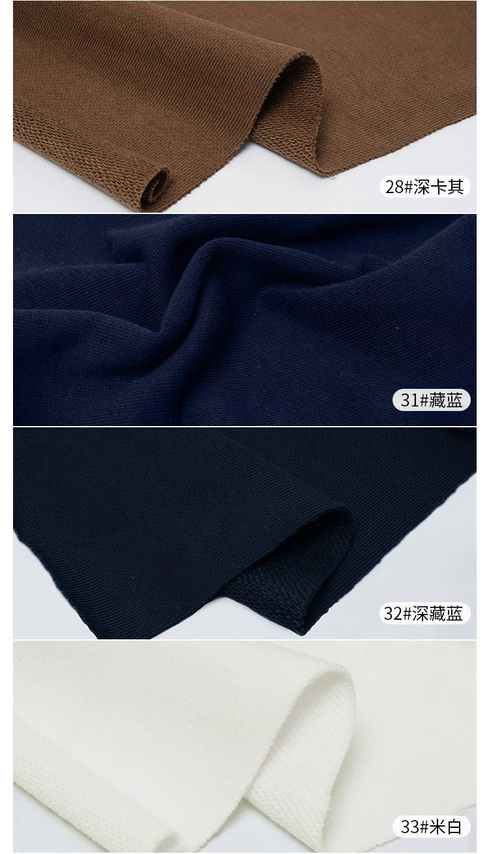 蓝色全棉鱼鳞布料