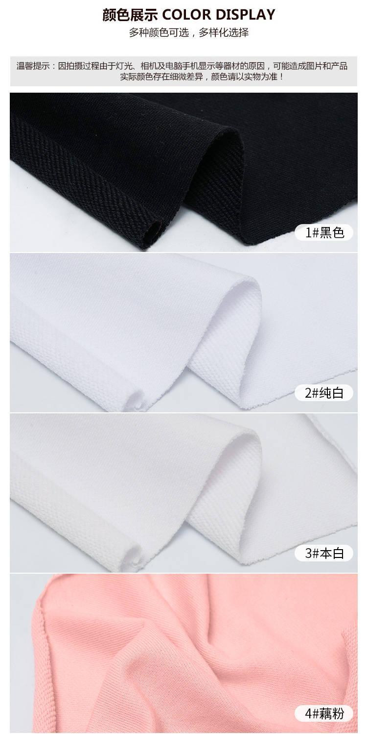 黑色全棉鱼鳞布料
