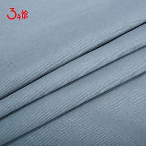 精梳棉卫衣面料 上衣运动服面料 针织毛圈布