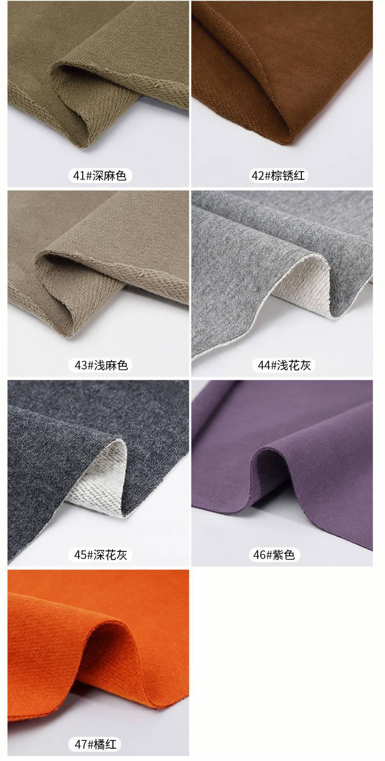 秋冬保暖运动风纯棉毛圈磨毛加绒加厚卫衣布