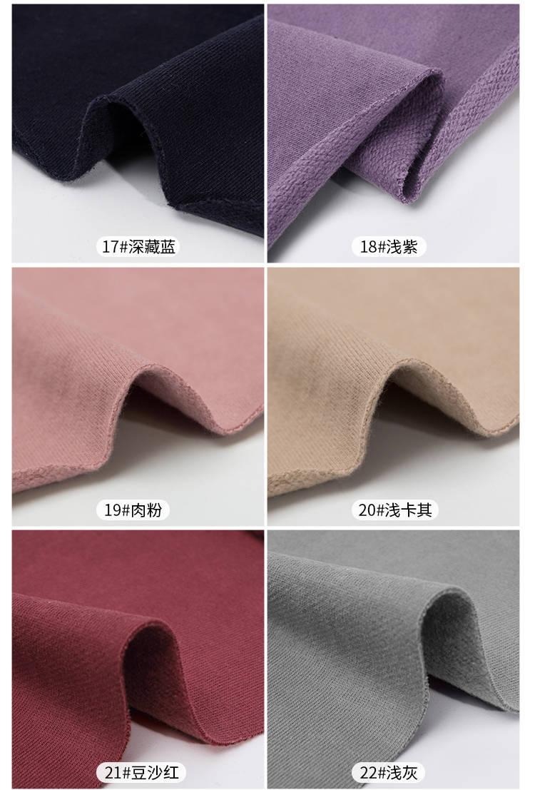 雪绒棉卫衣面料