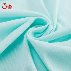 精品天丝棉针织布料纯色春夏T恤上衣全棉服装面料