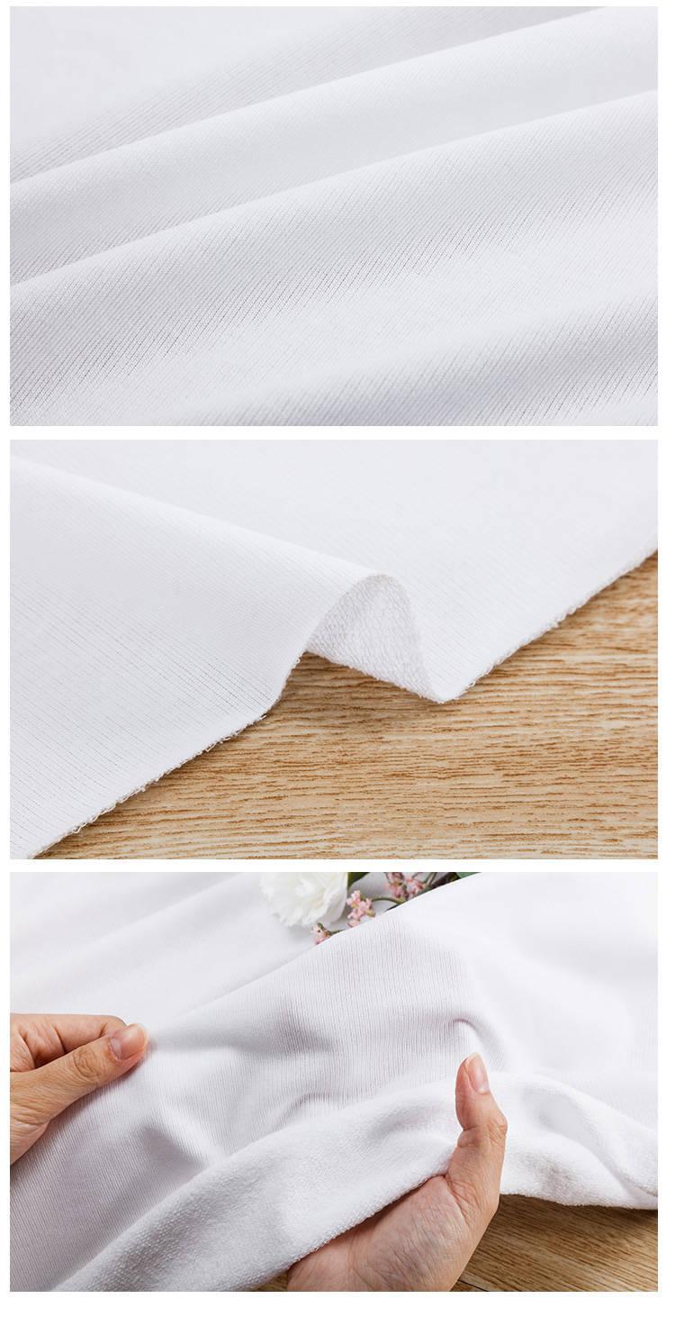 卫衣针织纯色春夏上衣连衣裙布料