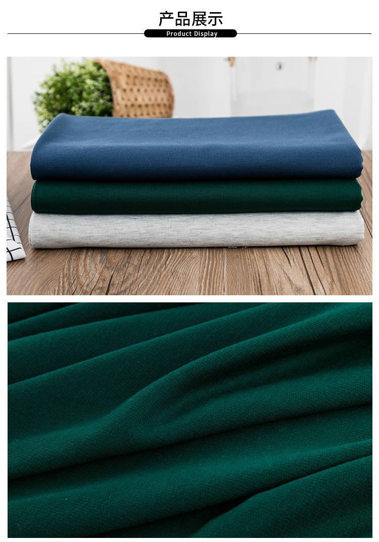 毛圈卫衣针织布