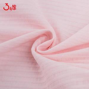 40S棉组织双面布