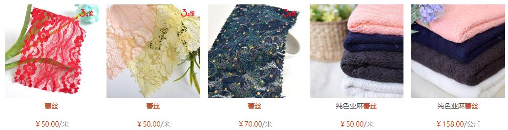 蕾丝面料价格多少?蕾丝面料会缩水吗?