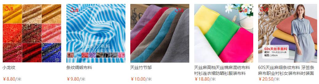 天丝和纯棉哪个贵