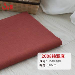 2008纯亚麻布料 沙发套抱枕套桌布外套裤子服装面料 麻布批发