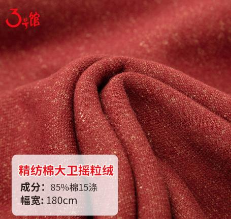 羊丽绒是什么面料,羊丽绒面料有什么特点