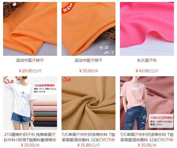 汗布是什么面料?汗布的优缺点有哪些?