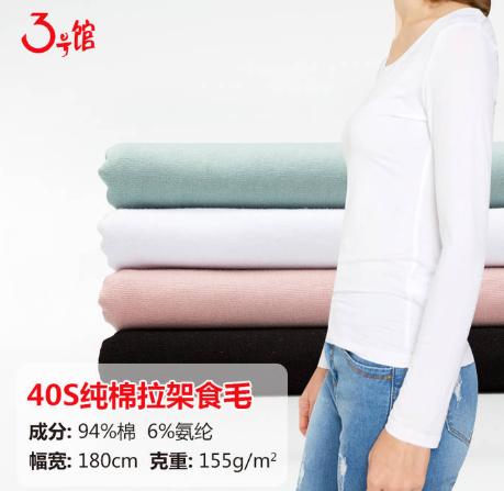 汗布的特点有哪些?汗布的主要用途?