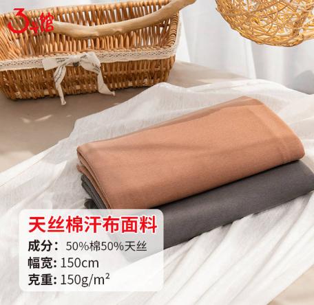 什么是汗布?汗布有什么特点?