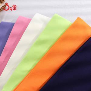 纯棉卫衣 春季卫衣首选面料 250g鱼鳞针织布料