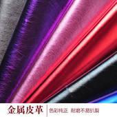皮革面料金属光泽包箱包鞋子装饰饰品背景墙PU皮cosplay服装布料