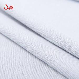 7S粗仿麻 粗线棉麻手感挺括针织面料 T恤连衣裙服装布料